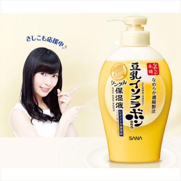 SANA豆乳美肌多效活膚保濕液230ml 45099美容美髮美甲新秘專業材料