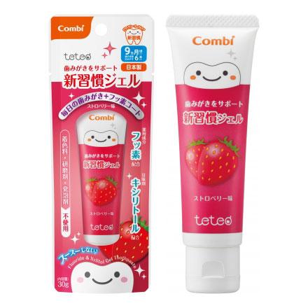 Combi康貝teteo幼童含氟牙膏30g草莓佳兒園婦幼館