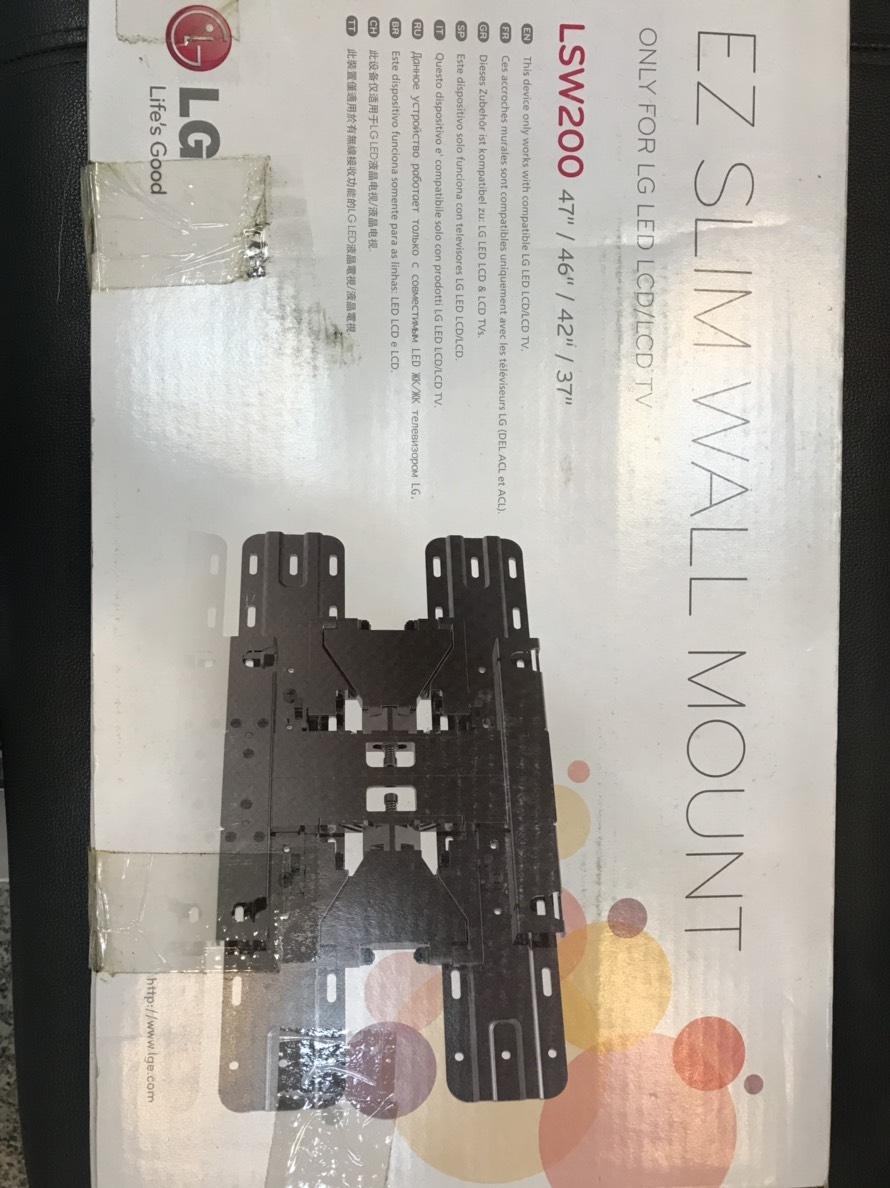 全新品出清 僅拆封檢查 LG 原廠 LSW200 雙手臂 可拉伸 電視壁掛架 上下、左右角度可調