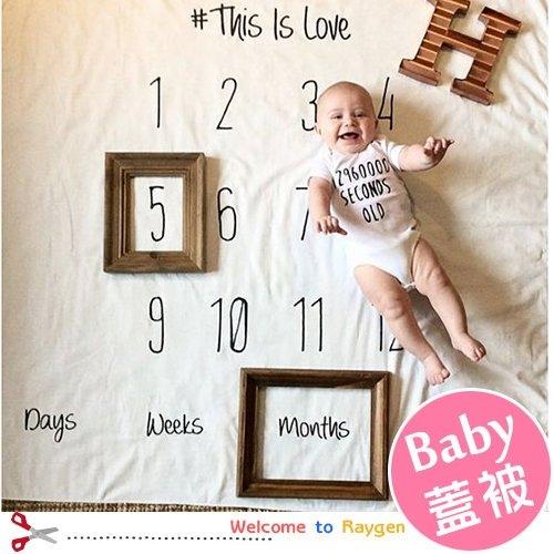 數字英文 兒童攝影毯子 百天新生兒 嬰兒毯 拍照毯子