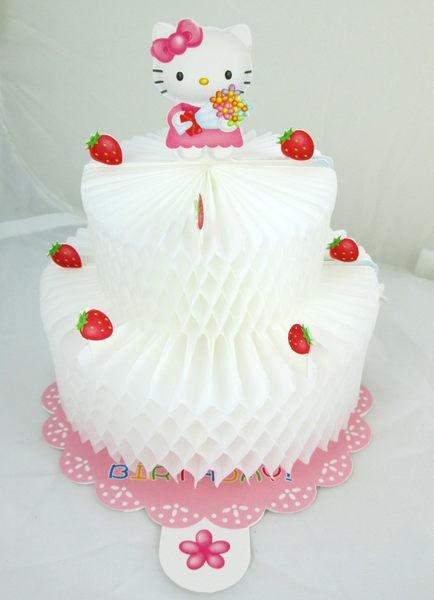 卡漫城Hello Kitty立體草莓生日蛋糕卡片版邀請卡祝福卡風巢紙卡情人卡賀卡