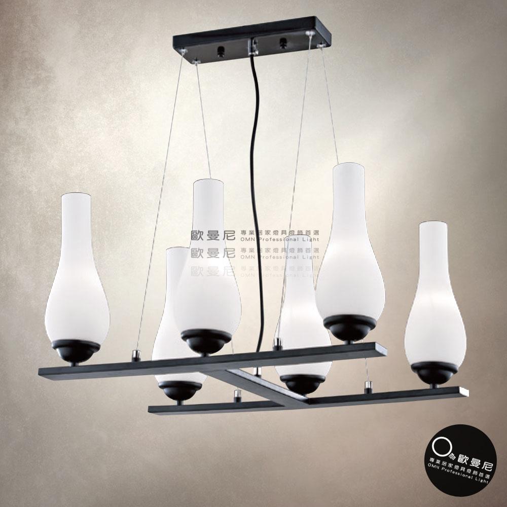 吊燈低調典雅玻璃透光吊燈6燈燈具燈飾專業首選歐曼尼