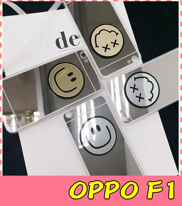 【萌萌噠】歐珀 OPPO F1s (A59) 韓國GD同款笑臉保護殼 電鍍鏡面軟殼 全包防摔 手機殼 手機套