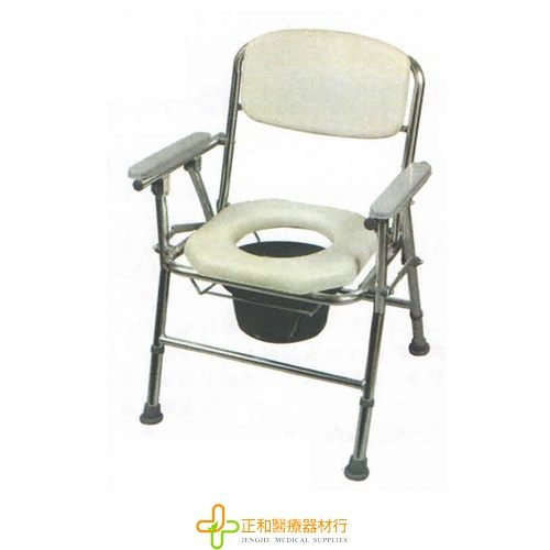 便浴椅CS-017A鋁合金摺疊便浴椅