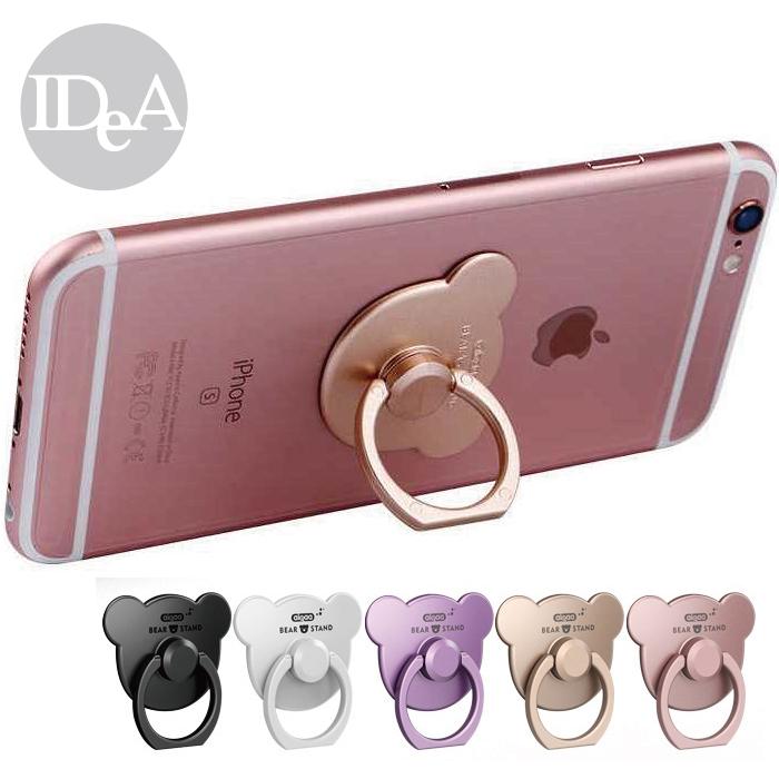 IDEA小熊戒指手機支架指環扣頭輪廓桌上型懶人架Apple SONY HTC三星小米通用