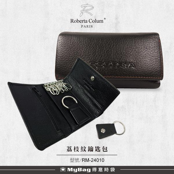 ROBERTA 諾貝達 鑰匙包 荔枝紋皮革 零錢袋 可放鈔票 真皮釘扣 男夾 RM-24010 得意時袋