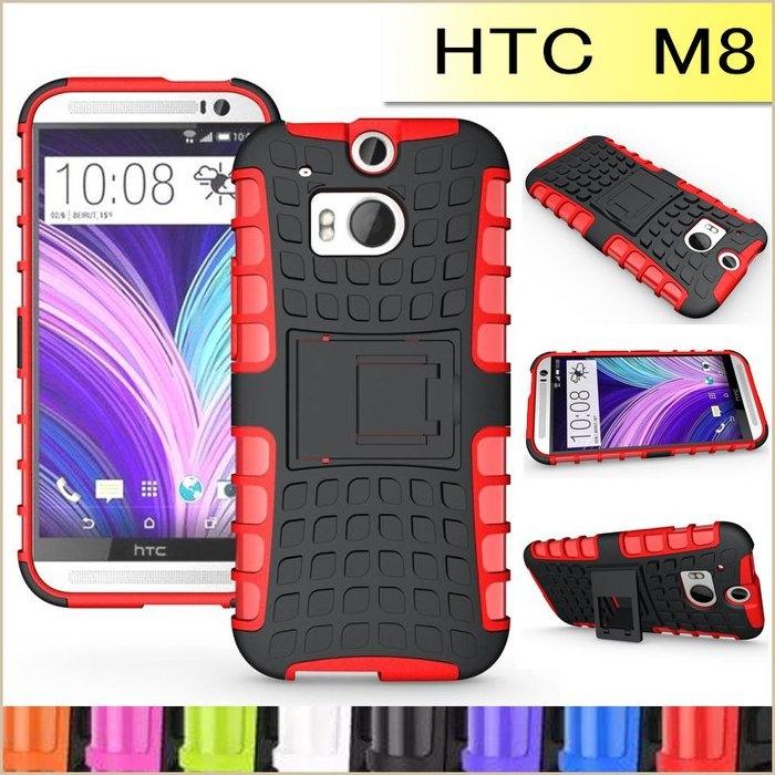 輪胎紋 HTC ONE M8 手機殼手機套 防摔 防震 HTC M8 保護殼 全包邊 保護套 隱形支架