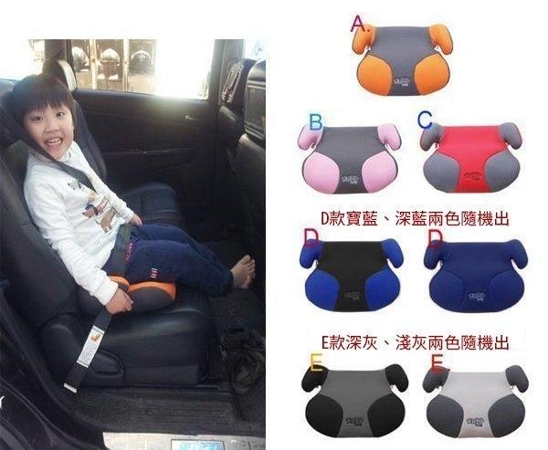 raygen baby兒童汽車安全座椅增高墊.增高座墊專用兒童座椅可拆洗