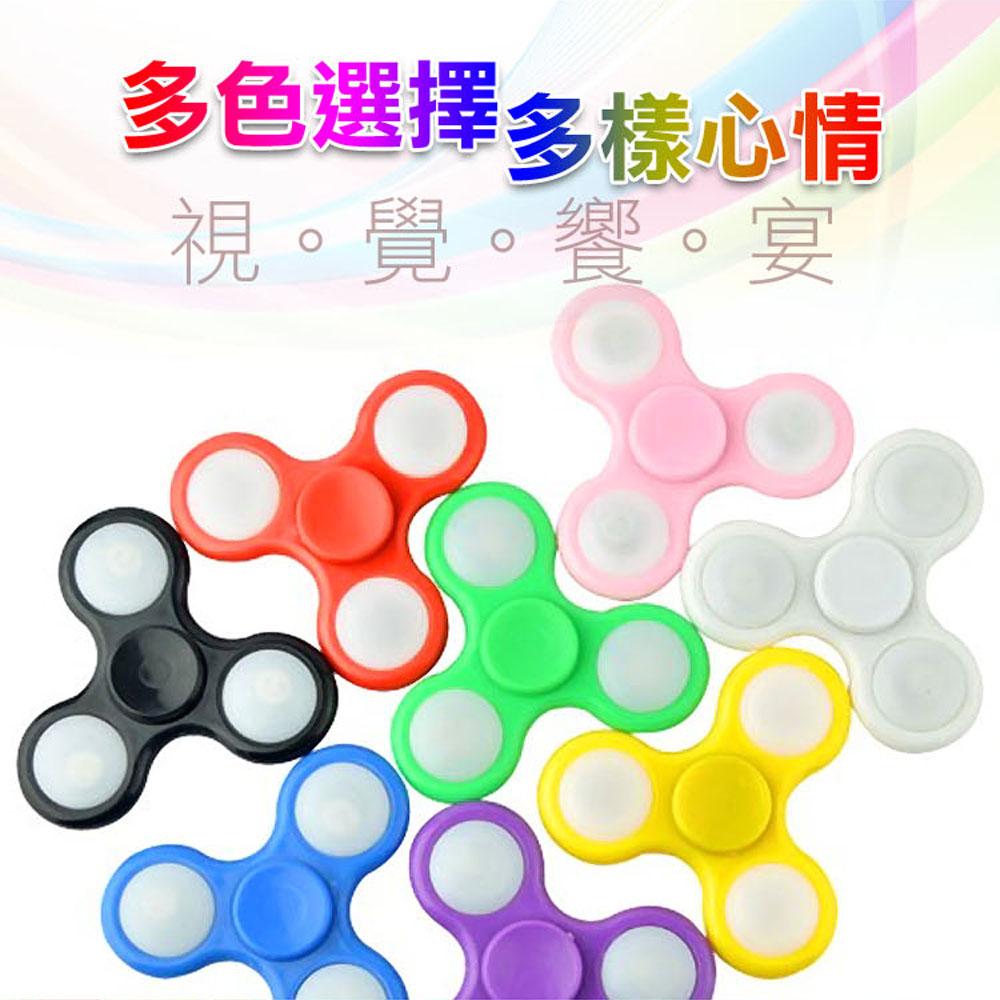 【BONBON】基本款-指尖陀螺(售完不補)(顏色隨機出貨)
