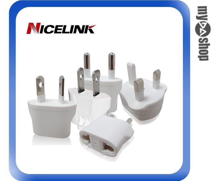 《DA量販店》Nicelink耐司林克 UA-501A-W 旅行萬用5合1轉接頭 白(W89-0114)