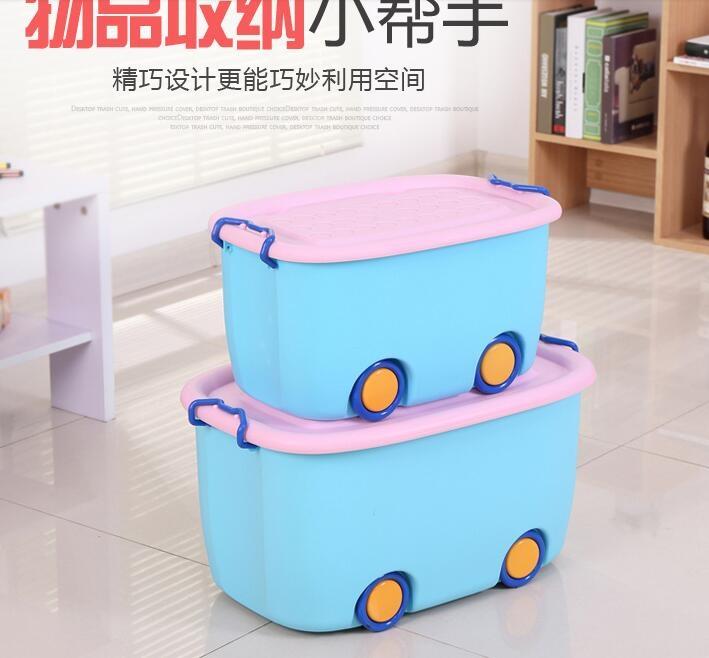 特大號收納箱塑料有蓋卡通玩具儲物收納箱2個款4個顏色