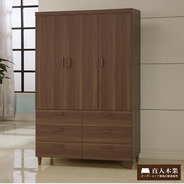 日本直人木業-wood北歐生活120CM衣櫃