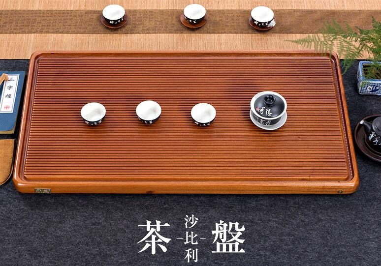 相邦茶盤整塊木茶盤花梨木茶海功夫茶具實木茶託盤大號排水式茶臺沙比利整塊85*45*4.5cm