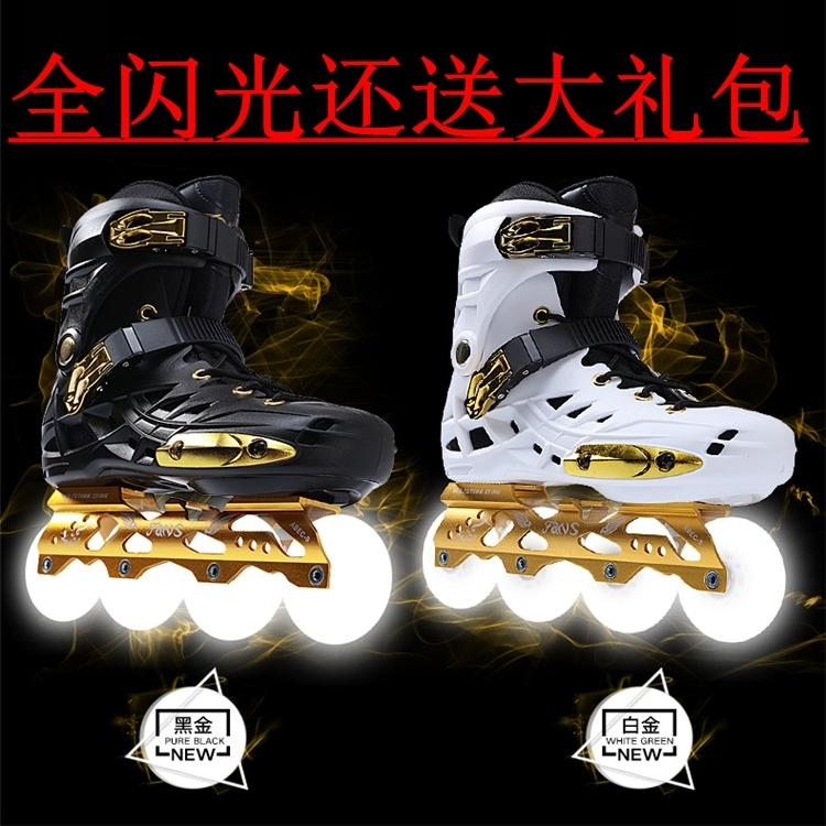 溜冰鞋直排輪發光成人初學者專業特技花式輪滑鞋大學生男女溜冰鞋平花鞋諾克男神TW