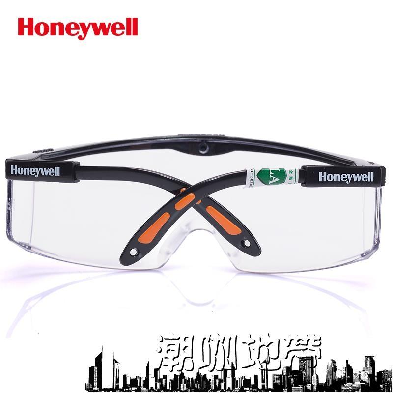 中性眼鏡護目鏡防風沙防塵眼鏡男騎行護眼鏡潮咖地帶