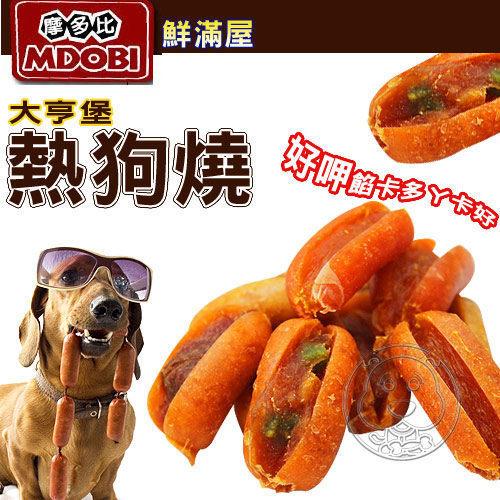 【zoo寵物商城 】摩多比(熱狗火腿香腸肉條狗狗愛吃零食)鮮滿屋大亨堡熱狗燒(1包2入(另有整桶特價