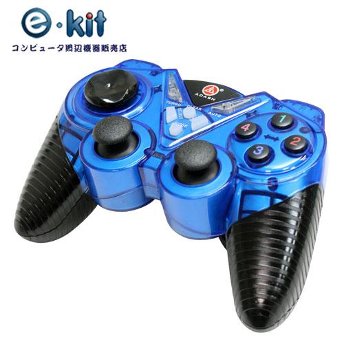 e-kit 逸奇《UPG-900-BU 藍寶石USB雙震動遊戲搖桿 / 電腦搖桿》