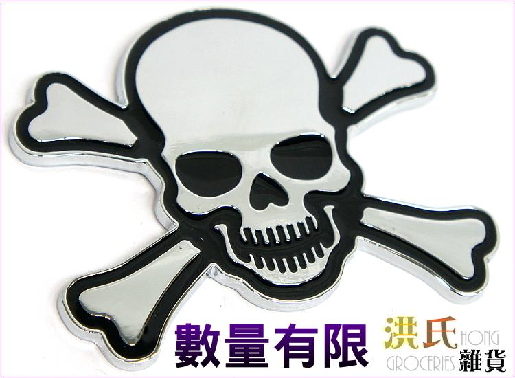 【洪氏雜貨】 241A010 貼飾金屬 ZJ-013海賊王 黑框單入(276A129)