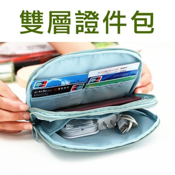 【拼團】熱帶島嶼 雙層旅行證件包 防水 護照夾 證件袋 錢包卡包