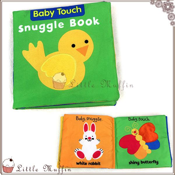 歐美可愛小動物響紙鮮豔色系認知益智布書特價