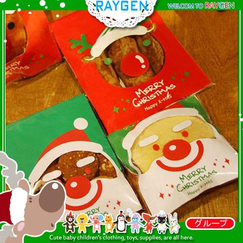 烘焙餅乾X'MAS聖誕老人麋鹿自黏袋 單售