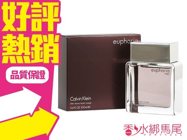 Calvin Klein 誘惑男香 CK euphoria for men 香水空瓶分裝 5ML◐香水綁馬尾◐