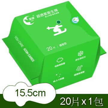 愛康Icon 15.5cm護墊(20片/包)