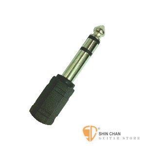 導線轉接小轉大3.5mm母轉6.3mm公耳機線轉入吉他音箱3.5小洞轉6.3大頭