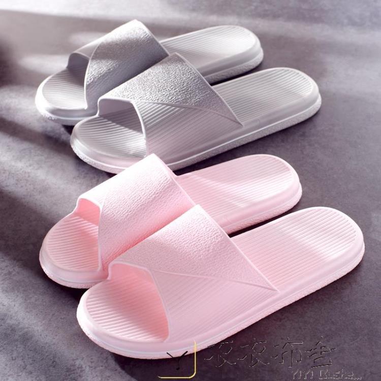 浴室拖鞋夏季拖鞋女居家用室內防滑 「衣衣布舍」