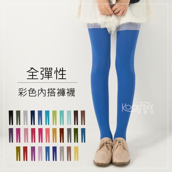 新色上市彩色褲襪33色超彈性翹臀塑型內搭褲Bcz-So
