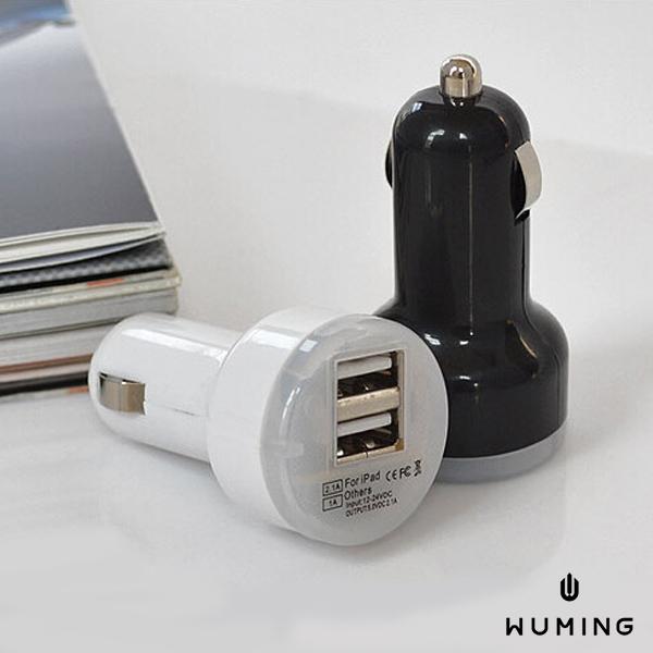 雙孔 USB 車充 電源供應器 車用充電器 行車紀錄器 點煙器 點菸器 Note2 iPhone5 『無名』 G11101