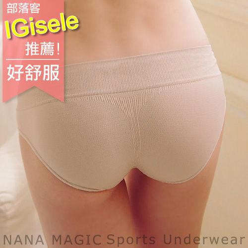 NANA MAGIC彈力無縫系列寬彈褲頭舒適內褲膚ML有氧瑜珈運動路跑