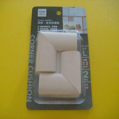 柔軟桌角防護墊(大-2入-米色)/兒童防撞器/保護墊/保護套/居家安全防護用品/完美包覆.防撞傷