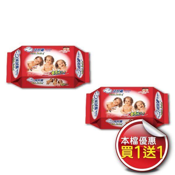 買一送一拭拭樂嬰兒柔濕巾-紅色85抽包濕紙巾*維康
