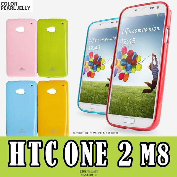 E68精品館 MERCURY GOOSPERY HTC ONE2 矽膠套 粉彩 保護套 軟殼 HTC M8 手機套 手機殼 果凍套