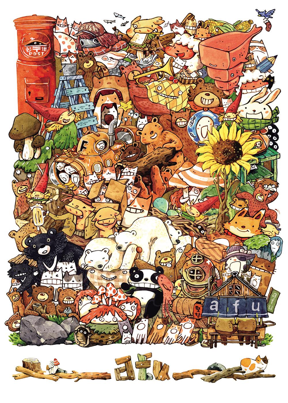 拼圖總動員PUZZLE STORY開森多多PuzzleStory afu繪畫500P