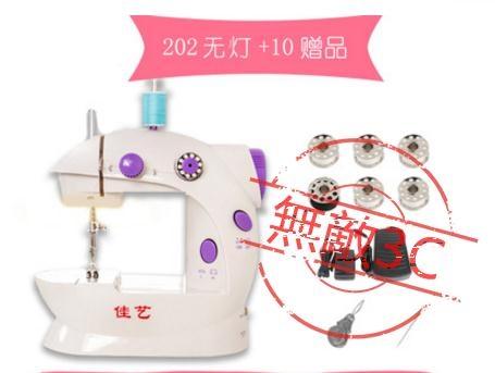 縫紉機家用電動迷你多功能小型縫紉機無敵3c旗艦店