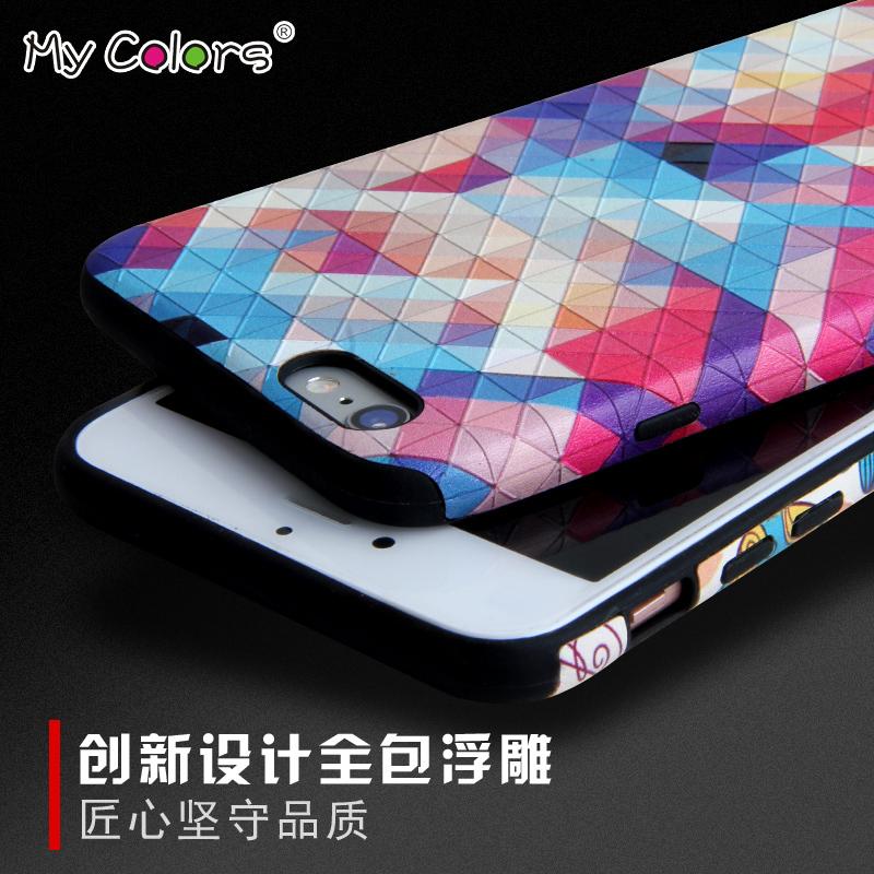 iPhone6s Plus 手機殼 iPhone6 保護套 i6 plus 全包 魔法師系列 浮雕軟殼 黑邊 創意個性風格 防滑 防摔