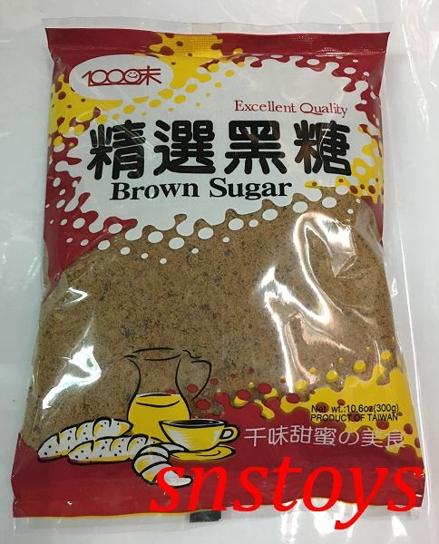 sns 古早味 懷舊零食 黑糖 精選黑糖 糖蜜 二砂 純 甘蔗 製造 300公克