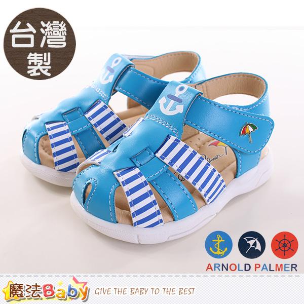 寶寶鞋 台灣製專櫃款阿諾帕瑪真皮涼鞋 魔法Baby