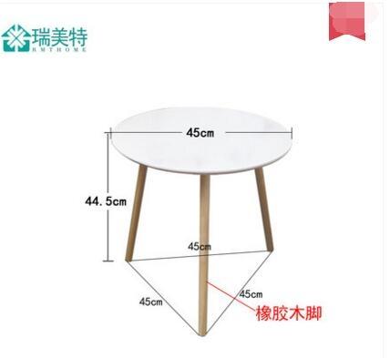 小圓茶几床頭桌沙發邊桌小圓桌小茶几主圖款橡膠木小圓茶几白色