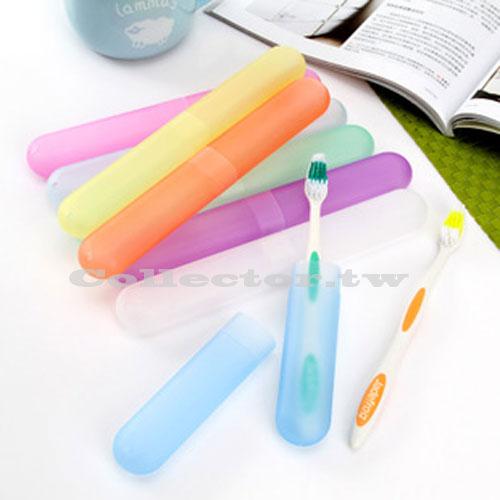 【E17082501】透明糖果色-旅行用便攜式牙刷盒 牙刷套盒防菌分裝牙刷盒