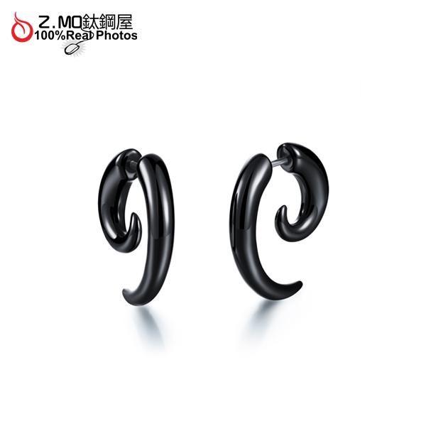 [Z-MO鈦鋼屋]316L白鋼/假擴大耳環/中性配件/時尚穿衣百搭/流行/【EKS326】單個價
