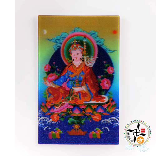 蓮花生大士3D小卡六字真言硨磲掛飾十方佛教文物