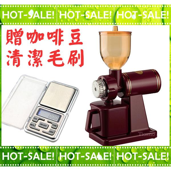 現貨立即購~贈電子秤咖啡豆清潔刷~Tiamo 700S紅色款半磅電動磨豆機優於小飛馬小飛鷹
