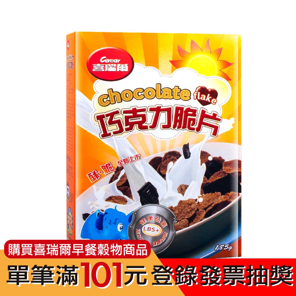 【喜瑞爾】巧克力脆片(185g)
