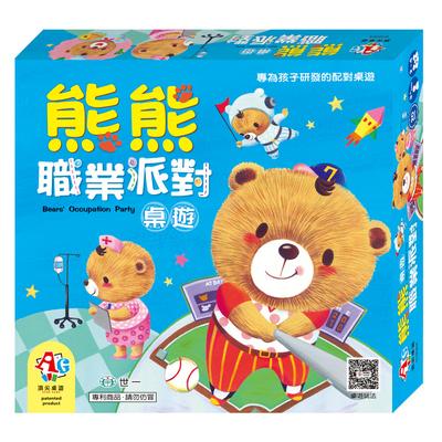 世一文化頂尖桌遊熊熊職業派對桌遊Q18304