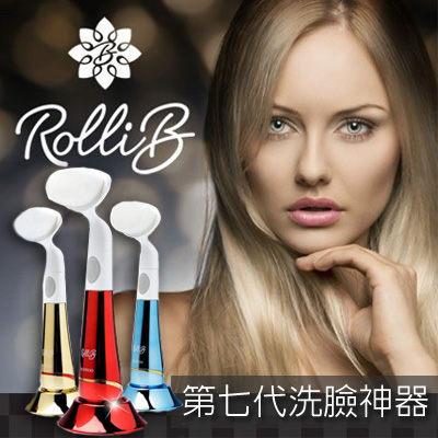 洗臉刷O2605韓國洗臉神器pobling第七代深層震動洗臉機含刷頭雙兒網