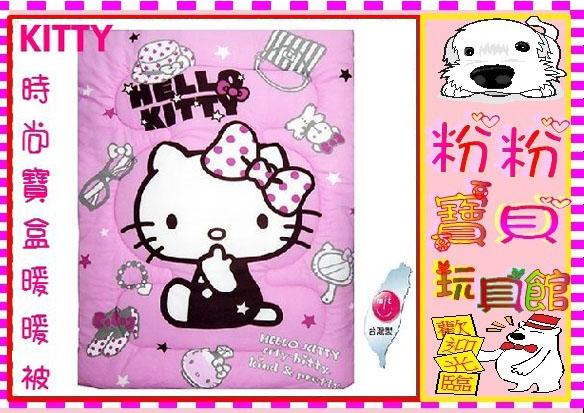 粉粉寶貝玩具*HELLO KITTY時尚寶盒毯被蓋被墊被~正版授權~附收納袋~台灣製MIT~甜蜜粉