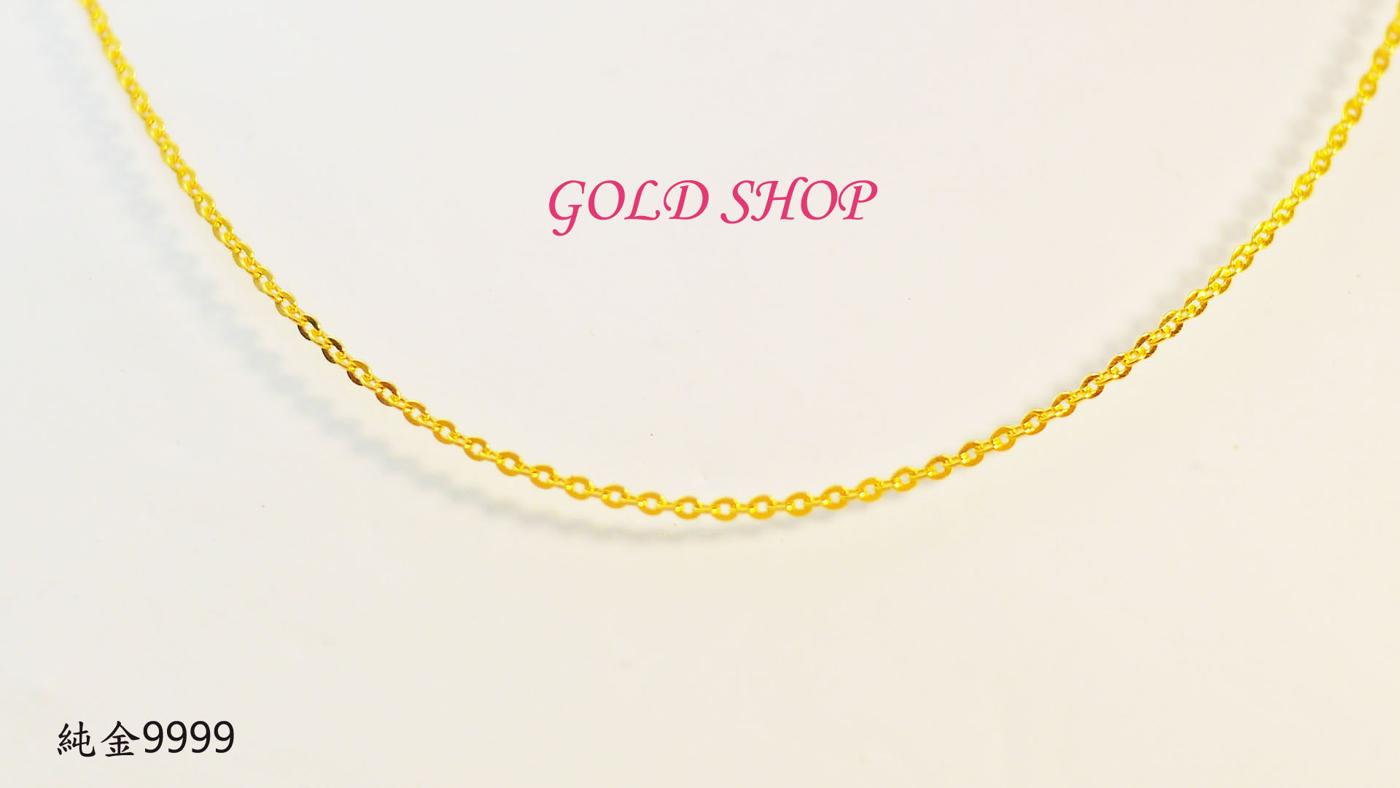gold shop黃金新品項鍊金飾保證卡重量0.65錢gn 001